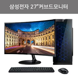 27″커브드+카비레이크 SL2 [005321]