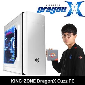 라이젠 킹존 드래곤X Cuzz 에디션PC [008658]