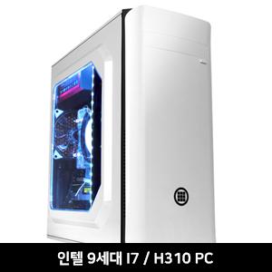 인텔 9세대 I7/H310 PC D [009306]