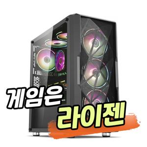 고성능/오버클럭 EC5 [003066]