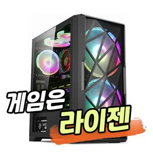 라이젠/RTX RPG05 [003766]