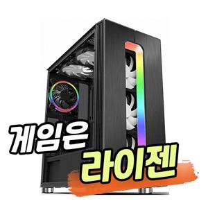 EXG 5800X-3080 [010327]