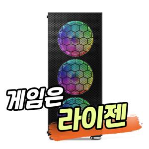 EXG 5900X-3080Ti [010328]